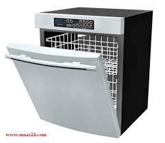 Admiral Appliance Repair Montclair